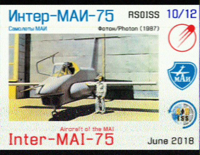 ISS SSTV activity observations of today - Satellites & Observations